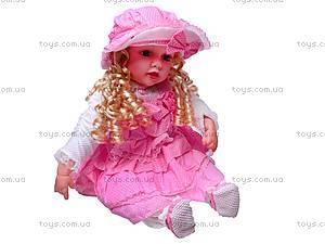 Интерактивная кукла «Василиса», 10JW241120, купить