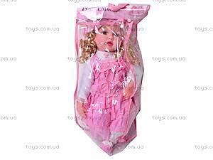 Интерактивная кукла «Василиса», 10JW241120, фото