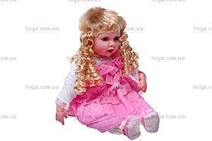 Интерактивная кукла «Василиса», 10JW241120