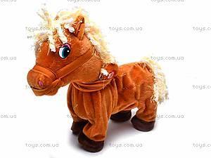 Интерактивная лошадь с поводком, 1467-5