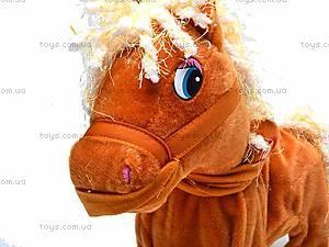 Интерактивная лошадь с поводком, 1467-5, фото