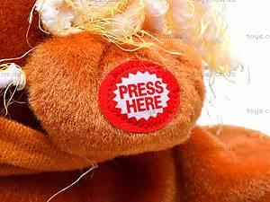 Интерактивная лошадь с поводком, 1467-5, цена