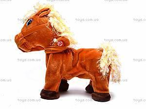 Интерактивная лошадь с поводком, 1467-5, игрушки