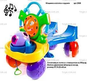 Интерактивная машинка-ходунки, A2068