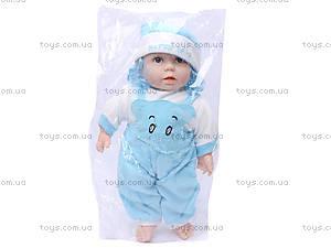 Интерактивная смеющаяся кукла, X2418-3/4, купить
