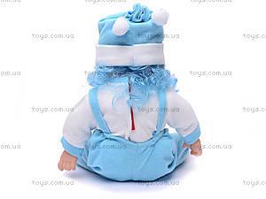 Интерактивная смеющаяся кукла, X2418-3/4, фото