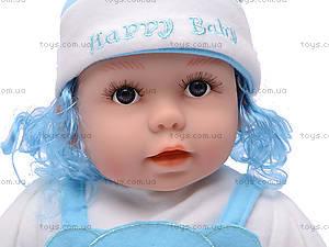 Интерактивная смеющаяся кукла, X2418-3/4, отзывы