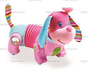 Интерактивная собака «Щенок Фиона», 1502506830, купить