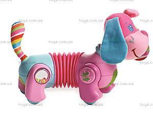 Интерактивная собака «Щенок Фиона», 1502506830, отзывы