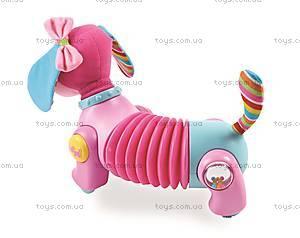 Интерактивная собака «Щенок Фиона», 1502506830, игрушки