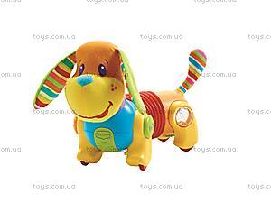 Интерактивная собака «Щенок Фред», 1502406830
