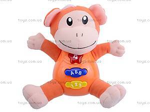 Интерактивное животное «Моя радость», 7422, купить