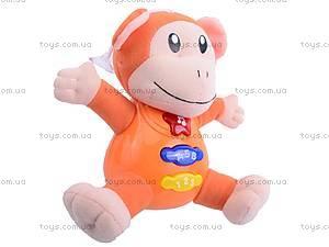 Интерактивное животное «Моя радость», 7422, цена