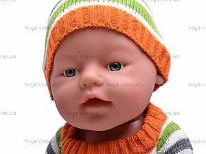 Интерактивный детский пупс Baby Doll, 058-Q, купить