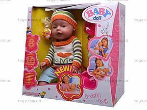Интерактивный детский пупс Baby Doll, 058-Q, фото