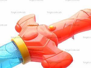 Интерактивный меч «Мыльные пузыри», 10389/10389-1, игрушки