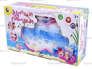 Интерактивный набор «Удачной рыбалки», 6002, toys.com.ua