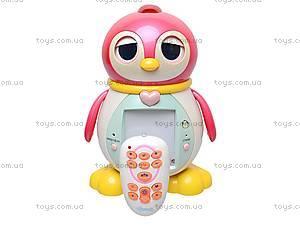 Интерактивный обучающий пингвиненок «Тиша», 2050, детские игрушки