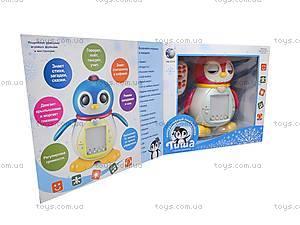 Интерактивный обучающий пингвиненок «Тиша», 2050, toys.com.ua