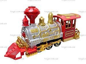 Интерактивный паровоз с дымом, 3042, магазин игрушек