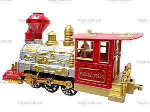 Интерактивный паровоз с дымом, 3042, toys.com.ua