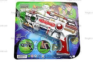 Интерактивный пистолет «Бен 10», 3838B, отзывы