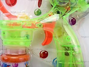 Интерактивный пистолет «Мыльные пузыри», YH0808, купить