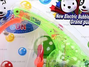 Интерактивный пистолет «Мыльные пузыри», YH0808, отзывы