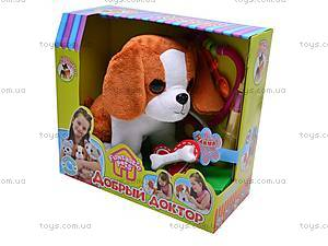 Интерактивный питомец «Собачка или кошечка», 9101R, цена