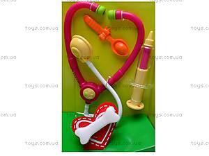 Интерактивный питомец «Собачка или кошечка», 9101R, детские игрушки
