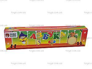 Интерактивный плакат «Азбука», F4-4, купить