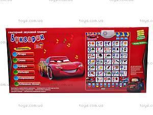 Интерактивный плакат «Букварик», 7290