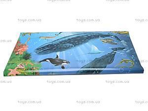 Интерактивный плакат «Подводный мир», 7096, купить