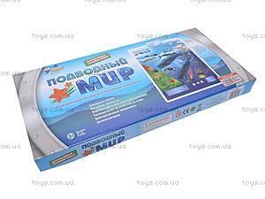 Интерактивный плакат «Подводный мир», 7096, фото