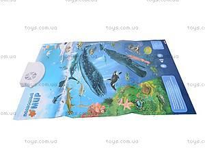 Интерактивный плакат «Подводный мир», 7096, отзывы