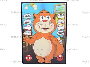 Интерактивный планшет «Кот Кеся», EH80152R, купить