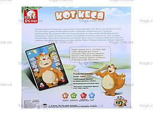 Интерактивный планшет «Кот Кеся», EH80152R, отзывы