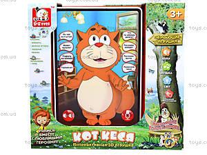 Интерактивный планшет «Кот Кеся», EH80152R, цена