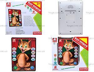 Интерактивный планшет «Кот Пушок», EH80153R