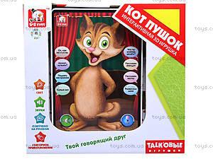 Интерактивный планшет «Кот Пушок», EH80153R, цена