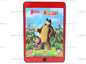 Интерактивный планшет «Маша и Медведь», 3302R, фото
