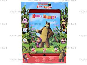 Интерактивный планшет «Маша и Медведь», 3302R, отзывы
