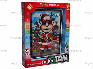 Интерактивный планшет с котом Томом, DB6883A2+, цена
