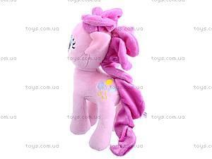 Интерактивный пони «Соня», 9333, купить