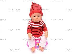 Интерактивный пупс Baby Doll, 058GR, детские игрушки