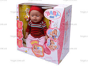 Интерактивный пупс Baby Doll, 058GR, магазин игрушек