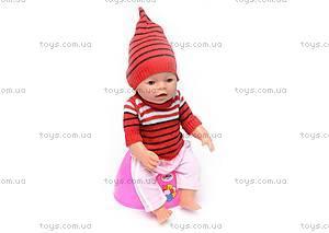 Интерактивный пупс Baby Doll, с аксессуарами, 8001-G, купить
