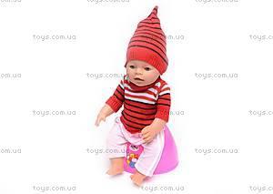 Интерактивный пупс Baby Doll, с аксессуарами, 8001-G, отзывы