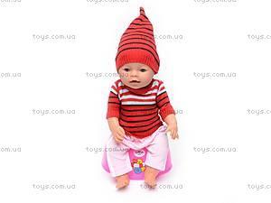 Интерактивный пупс Baby Doll, с аксессуарами, 8001-G