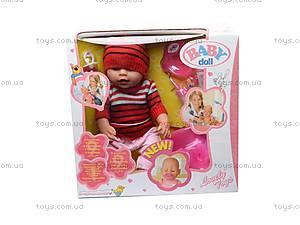 Интерактивный пупс Baby Doll, с аксессуарами, 8001-G, цена